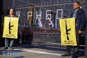 З учорашнього вечора в зоні АТО немає втрат серед українських військових, - РНБО