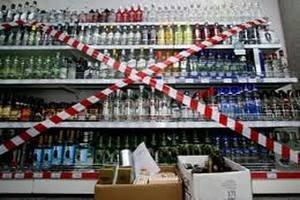 У Києві заборонили продавати алкоголь в кіосках
