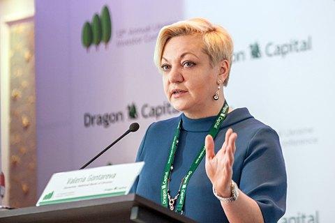 Гонтарева не намерена возвращаться из Лондона ради допроса в ГПУ