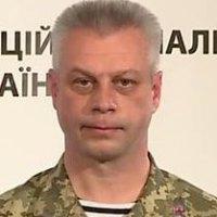 Лысенко Андрей Николаевич
