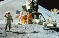 NASA представило міжнародні правила освоєння Місяця