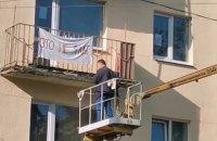 """В Минске коммунальщики сняли с балкона ткань с надписью """"Это не флаг"""""""