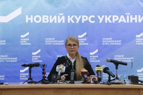 Тимошенко запропонувала підписати з нею передвиборний договір