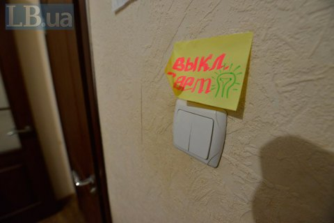 Міненерго ще на місяць відклало зміну тарифів на електроенергію