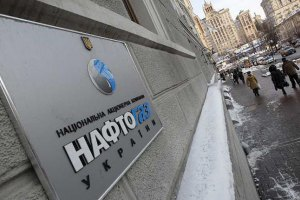 """""""Нафтогаз"""" получит 10,7 млрд грн из бюджета"""
