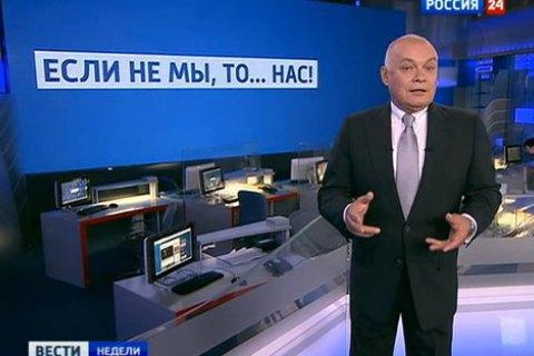 Дмитро Кисельов оскаржив санкції Євросоюзу в суді