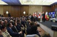 ЕС и НАТО должны четко заявить, что видят Украину в своем составе, - Яценюк