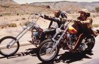 У країні нерозв'язних розбіжностей: 50 років фільму «Безтурботний їздець»