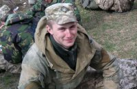 Стало известно имя военного, погибшего на Донбассе 31 марта
