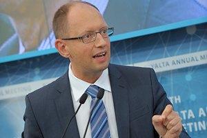 Яценюк хочет запретить перекрывать движения транспорта для кортежа Президента, премьера и спикера