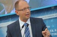 Яценюк обещает отменить закон о языках