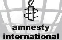 Amnesty International обеспокоилась противостоянием украинцев с милицией