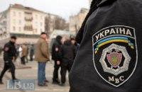 У Києві біля метро міліція затримала чоловіка з гранатою
