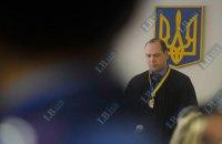 Генпрокуратура просить усунути з посад суддів Царевич і Вовка