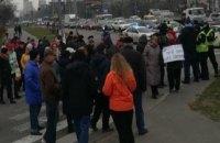 У Києві мешканці будинку перекрили вулицю через відсутність опалення