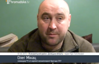 Комбриг Микац рассказал о ситуации в Донецком аэропорту