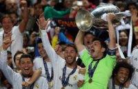 """Возвращение """"Королей"""": """"Реал"""" в десятый раз выиграл Кубок чемпионов"""