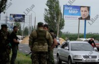 Бойовики обстріляли пункт пропуску в Донецькій області