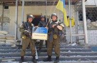 Бійці АТО відбили атаку бойовиків під Мар'їнкою