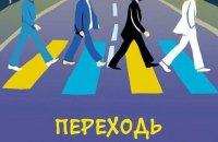 Відсьогодні споживачів у всіх закладах мають обслуговувати українською