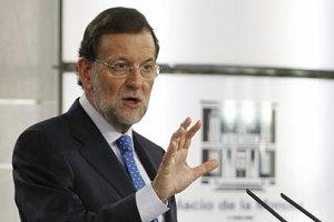 Іспанський прем'єр має намір вивести Іспанію з кризи