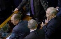 Оппозиция блокирует трибуну Рады, Рыбак открыл заседание из зала