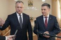 Приднестровье: что выберет Молдова - урегулирование или реинтеграцию?