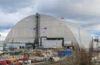 Введение в эксплуатацию конфаймента над ЧАЭС перенесли на ноябрь