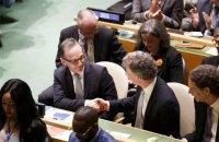 Германия избрана членом Совбеза ООН