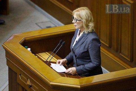 Денісова відкликала з КС подання попереднього омбудсмена про збір поліцією ДНК підозрюваних