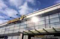 """Терминал F """"Борисполя"""" возобновил работу после пятилетнего перерыва"""