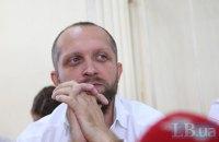 Нардеп Поляков внес 608 тыс. гривен залога