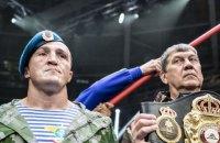 WBA принуждает Усика провести бой с еще одним россиянином