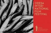 Одесский кинофестиваль откроется фильмом с Фанни Ардан