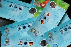 Квитки на Євро продають із рук удесятеро дорожче