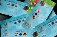 На первый матч сборной Украины на Евро-2012 раскуплены все билеты