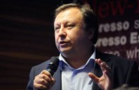 В Киеве стартовала акция в поддержку ТВі
