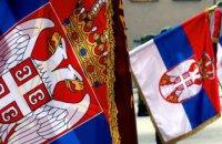 Влада Сербії заявила про відсутність планів вступати в НАТО