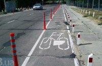 Велодоріжки стануть обов'язковими при проектуванні доріг, - Мінрегіонбуд