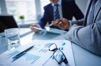 Ефективність управління бізнесом через аутсорсинг бізнес-процесів