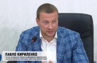 Біля Краматорська планують побудувати аеропорт