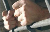 В Польше арестованы  семь украинцев в связи с запросами об их экстрадиции в Россию