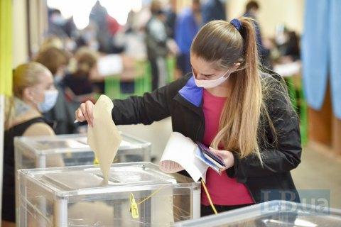 Результати виборів міських голів встановлено в семи областях України