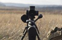 За сутки оккупанты 9 раз обстреляли украинские позиции