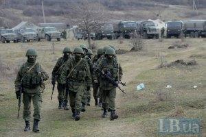 Російські військові замінували українських морпіхів у Феодосії
