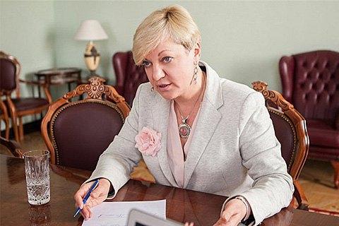 Гонтарева пов'язує прослуховування її заступника Рожкової з націоналізацією ПриватБанку
