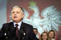 Качиньский назвал ветирование законов о судебной реформе серьезной ошибкой