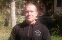 """Терорист з Нової Зеландії в """"маніфесті"""" згадав Україну"""