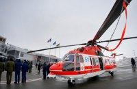 МВС отримало перші вертольоти за контрактом з Airbus (оновлено)