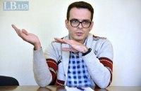 """Єгор Стадний: """"Університети будуть обирати ректорів, але з-поміж тих кандидатур, які запропонує Міністерство освіти"""""""